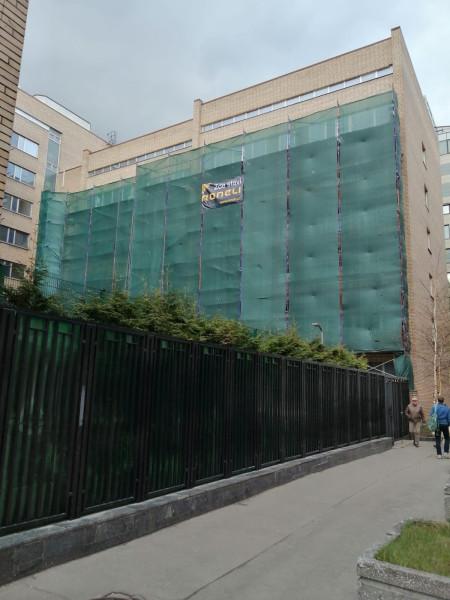 Rekonstrukce Českého domu v Moskvě zahájena